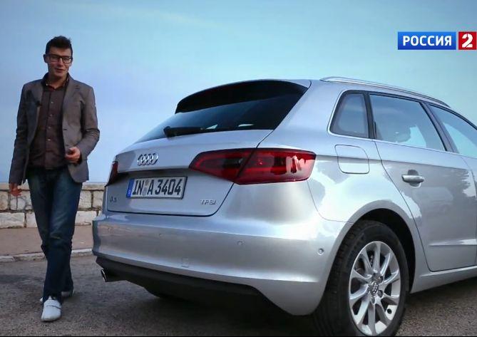 Audi A3 Sportback 2013 — АвтоВести