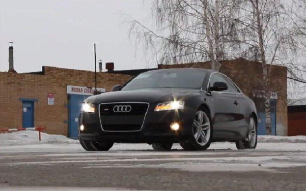 Audi A5 Coupe 2008 — MegaRetr
