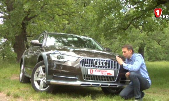 Audi A6 Allroad 3.0 TFSI 2012 — Первый тест