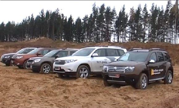 Audi Q5, Renault Duster, Mitsubishi Outlander, Toyota Highlander, Skoda Yeti 2012 — Автопанорама
