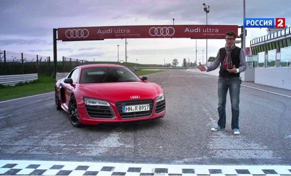 Audi R8 5.2 FSI 2013 — АвтоВести