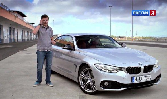 BMW 435i 2014 — АвтоВести