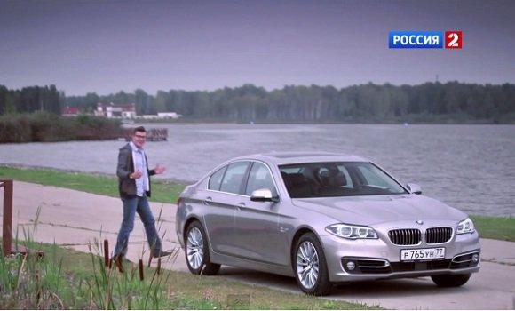 BMW 535i xDrive 2014 — АвтоВести