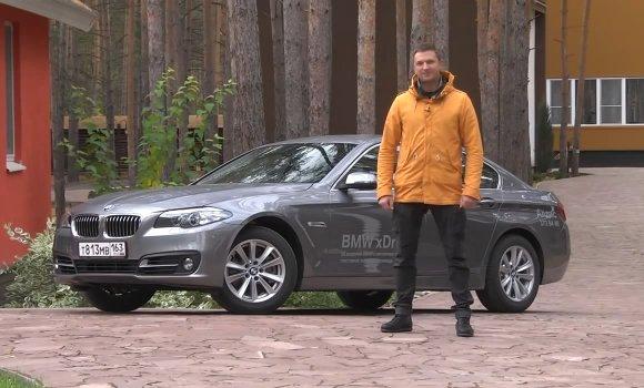 BMW 528i xDrive 2014 — Игорь Бурцев