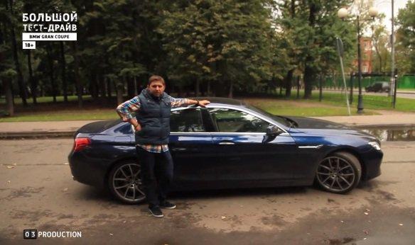 BMW Gran Coupe 640i 2013 — Большой тест-драйв