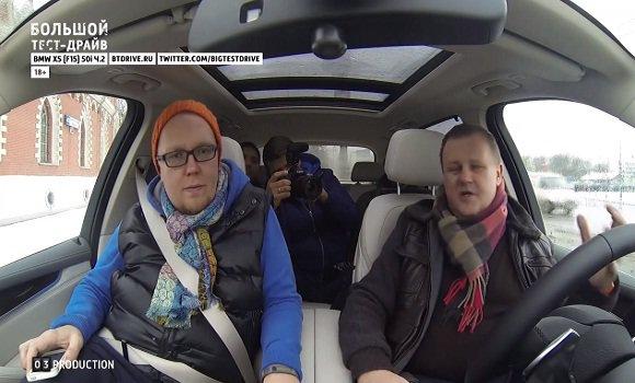 BMW X5 xDrive50i 2014 (Часть 2) — Большой тест-драйв