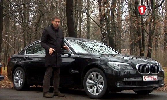 BMW 750Li xDrive 2013 — Первый тест
