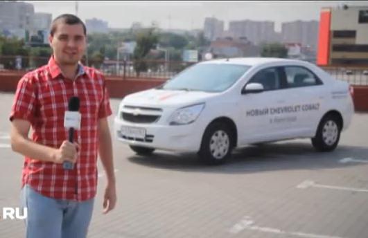 Chevrolet Cobalt 2012 — Максим Черкашин