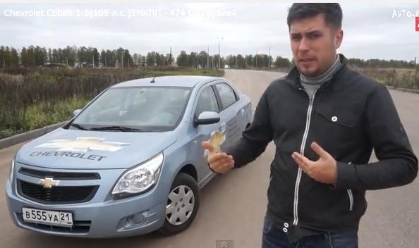 Chevrolet Cobalt 2012 — Anton Avtoman