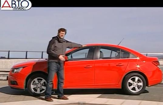 Chevrolet Cruze 2012 — Наши тесты