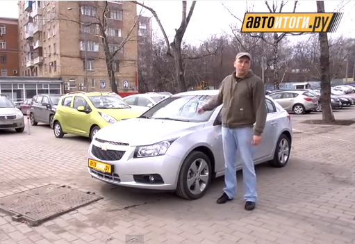 Chevrolet Cruze Hatchback 2012 - АвтоИтоги