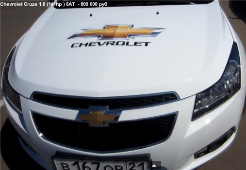 Chevrolet Cruze 2012 — Anton Avtoman