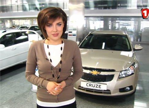 Chevrolet Cruze — Модельный ряд