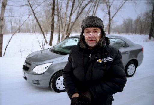 Chevrolet Cobalt 2013 — Коробка Передач