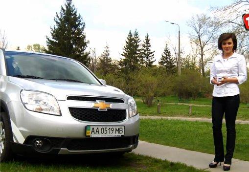 Chevrolet Orlando 2013 — Модельный ряд