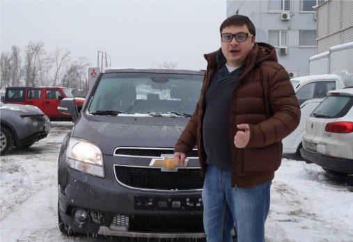 Chevrolet Orlando 2014 — Дмитрий Простой