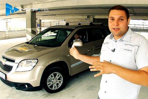 Chevrolet Orlando 2012 — АвтоБлог