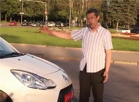 Citroen C3 2012 — Народные авто