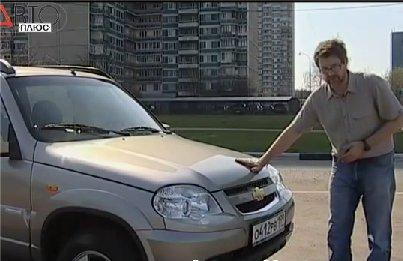 Chevrolet Niva 2011 — Наши тесты