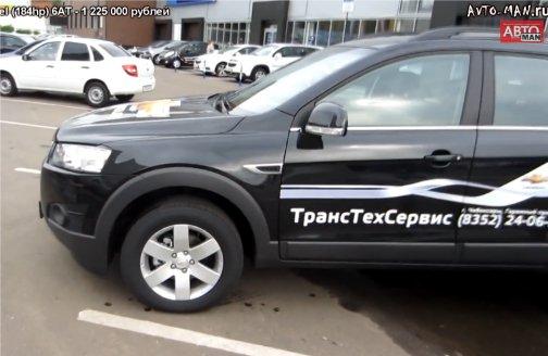Chevrolet Captiva 2012 — Anton Avtoman