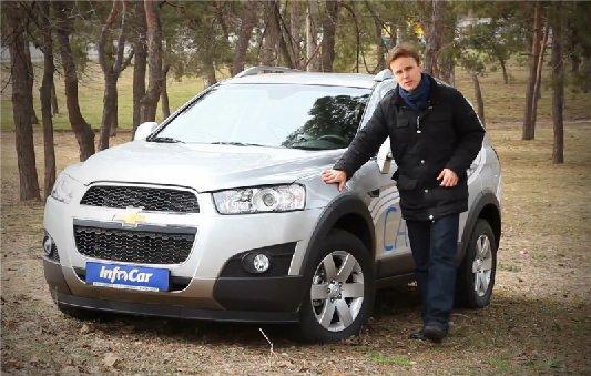 Chevrolet Captiva 2013 — InfoCar