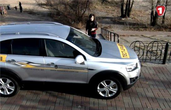 Chevrolet Captiva 2011 — Модельный ряд