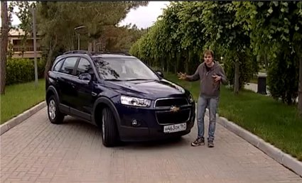 Chevrolet Captiva 2013 — Наши тесты