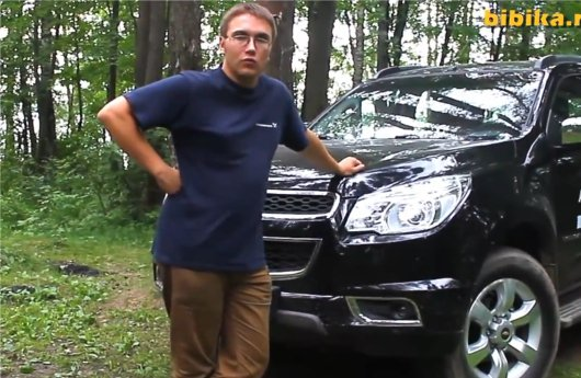 Chevrolet TrailBlazer 2013 — Бибика
