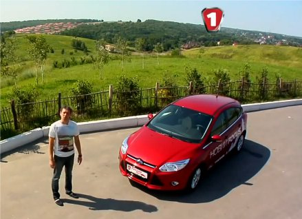 Ford Focus 1.6 Ecoboost Хетчбэк — Первый тест