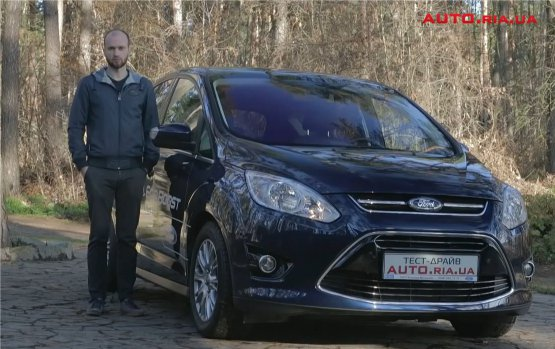 Ford C-Max 2013 Ecoboost