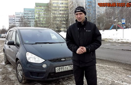 Ford S-MAX 2008 — Подержанные