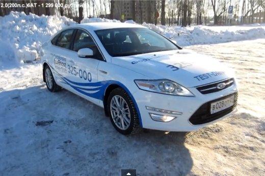 Ford Mondeo 2011- Anton Avtoman