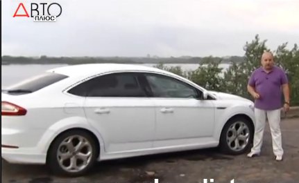 Ford Mondeo Sport 2010 — Наши тесты