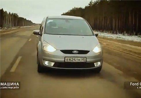 Ford Galaxy 2007 — Подержанные