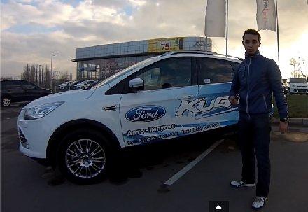 Ford Kuga 2013 — Коляныч