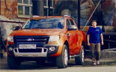 Ford Ranger Wildtrak 2013 — Пётр Баканов