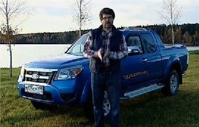 Ford Ranger 2013 — Наши тесты
