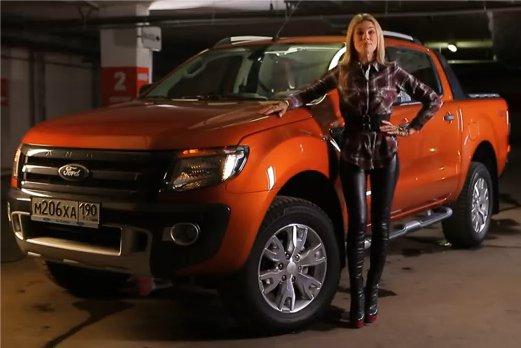 Ford Ranger 2013 — Москва рулит