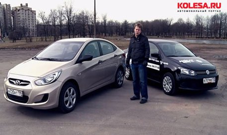 Hyundai Solaris vs Volkswagen Polo Sedan — KolesaRu