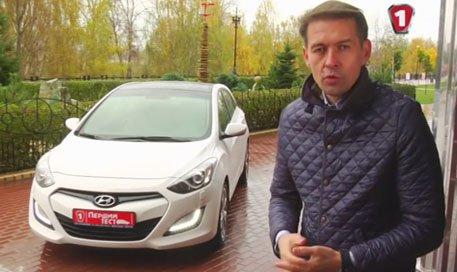 Hyundai i30 2012 — Первый тест
