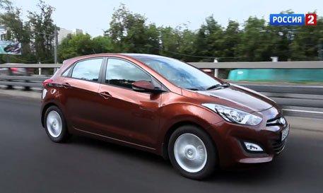 Hyundai i30 — АвтоВести