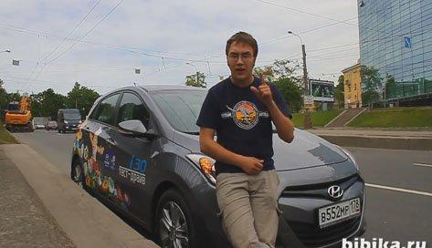 Hyundai i30 2013 — Бибика