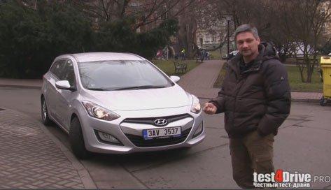 Hyundai i30 — Честный тест-драйв