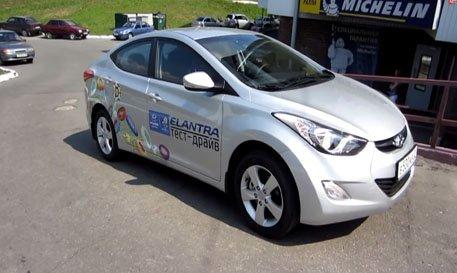 Hyundai Elantra 2012 — Anton Avtoman