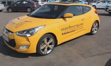 Hyundai Veloster 2013 — MegaRetr