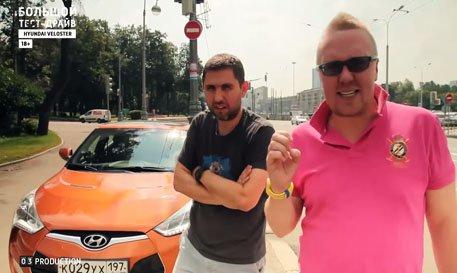Hyundai Veloster 2013 — Большой тест-драйв