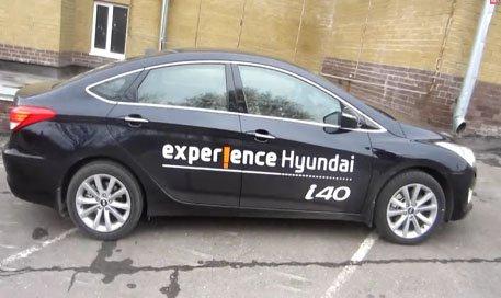 Hyundai i40 2012 — Anton Avtoman