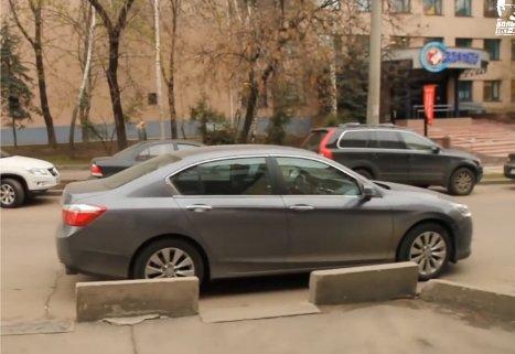 Honda Accord 2013 — Большой тест-драйв