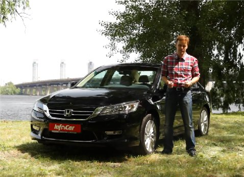 Honda Accord 2013 — InfoCar