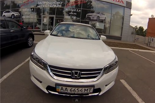 Honda Accord 2013 - Коляныч